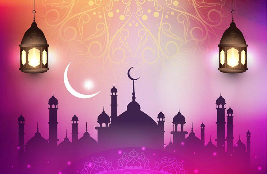 Pengumuman Libur Idul Fitri 1440H