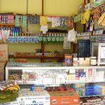 Peluang bisnis toko sembako